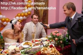 Ведучий, ді джей, жива музика, на випускний, весілля,ювілей Київ