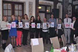 Ведучий-тамада на корпоратив + музика DJ + фотовидео зйомка