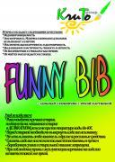 веселі слюнявчики FUNNY BIB