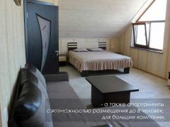 Відпочинку в гостьовому будинку біля моря Stella Di Mare, Бірючий острів