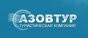 відпочинок в Бердянську на Азовському морі