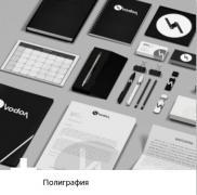 Виготовлення пластикових карт, візиток, бэйджей,друк листівок