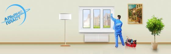 Виробництва установка металопластикових вікон, дверей ПВХ низькі