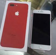 Яблуко iPhone 7 і PlayStation 4 & Samsung Galaxy С8 плюс