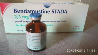 є Бендамустин і інші ліки в наявності