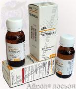 Європейський препарат Айрол лосьйон 50 мл 0,05% продам