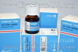 Європейський препарат Лейкеран купити можна в Україні