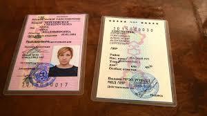 Забрали водійські права, купити дублікат Україна