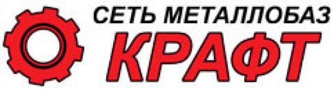 Заказать металл и производство металлоконструкций в Украине