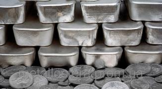 Закуповуємо срібло, брухт металів. Найкраща ціна