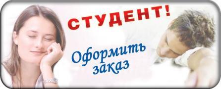 Замовити диплом в Бєлгороді